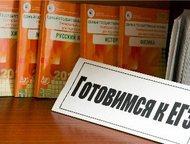 Сдать ЕГЭ по русскому языку на 100 баллов? Не проблема Сдать ЕГЭ по русскому язы