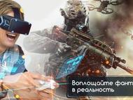 очки Fibrum шлем виртуальной реальности, который должен иметь каждый. С Fibrum в