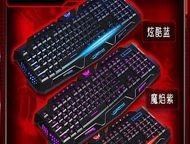 Водонепроницаемая Клавиатура LED 3 цвета Клавиатура led 3 цвета  +совместимо с w