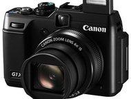 Продам фотоаппарат Canon PowerShot G1 X Продам фотоаппарат Canon PowerShot G1 X,