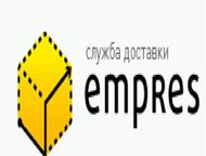 Доставка сборных грузов по России от 1 кг Разрешите представить Вам Транспортную