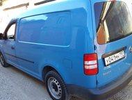Volkswagen caddy maxi 2011 г, в, Фургон Друзья продаю отличный а/м VW Caddy maxi