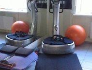 Pawer Plate Персональные тренировки на тренажере Pawer Plate. Первая тренировка