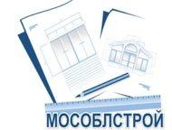 Компания «Мособлстрой» - это надежные окна Остекление террас и веранд в загородн