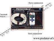 Электронная приманка для рыбы Predator-AF Представляем Predator-af - электронную
