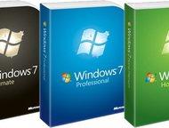 Куплю Софт бу или Новый Куплю лицензионное программное обеспечение (Microsoft, A