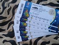 Билеты продам на евро-2016 Продам билеты на евро 2016 по футболу третьей категор