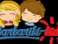Яркая и модная детская одежда от магазина Barbariki-kids Вашего малыша порадует