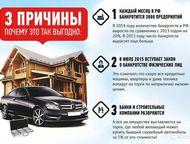 Инвестиции в имущество банкротов по всей России (под ключ) Приобретаю имущество