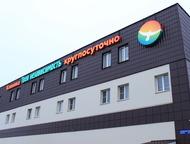Продажа медицинского бизнеса в Челябинске Продается работающий лицензированный н