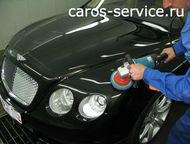 Улучшим ваш автомобиль внутри и снаружи Компания Caros service более 5 лет предл
