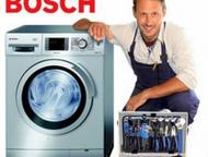 Ремонт стиральных и посудомоечных машинBoschв Москве Здравствуйте уважаемые жи