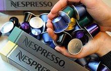 Кофейные капсулы Nespresso