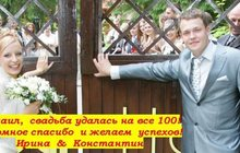 Тамада-ведущий Михаил Максимов: скидка 70% в честь столетнего юбилея