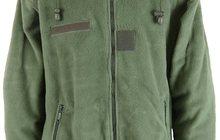 Куртка флисова