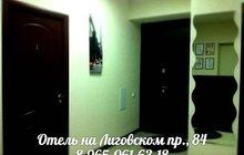 Отдохнуть в Санкт - Петербурге – отель с удобствами