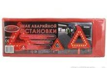Светодиодный аварийный знак продаётся в Москве