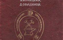 Каталог переплетныхъ инструментовъ, Автор: Робертъ Кенцъ