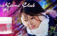 Японский клуб Wellness Club BoraKami
