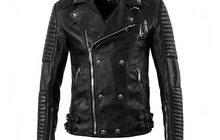 Куртка Philipp Plein Leather Biker Jacket