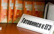 Сдать ЕГЭ по русскому языку на 100 баллов? Не проблема