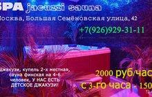 VIP-сауна на Большой Семеновской