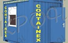 Санитарный блок-контейнер containex