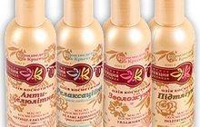 Натуральное косметическое массажное масло (5 видов). Опт. розница