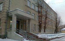 Школа Центр на Павелецкой