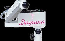 Бинокулярный кольпоскоп с видеосистемой Дафина