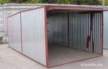 Тент укрытие гараж ракушка пенал