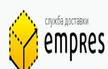 Доставка сборных грузов по России от 1 кг