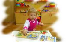 Развивающие занятия с дошкольниками, Выезд на дом