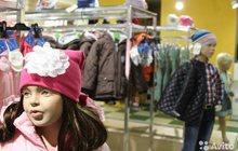 Оборудование плюс товар для детского бутика/магазина