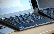 Ноутбуки бизнес-класса б, у, из Европы c гарантией! Санкт-Петербург