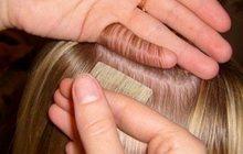 Волосы на лентах по системе Hair Talk