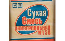 Смесь сухая цементная универсальная М-150