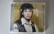 CD Олег Газманов 1