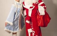 Дед Мороз! Ёлка для детей