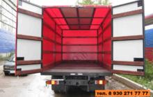Удлинение грузовых автомобилей