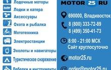 Добро пожаловать в интернет-магазин motor25