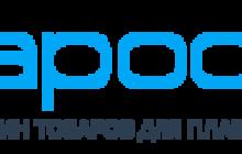 Большой ассортимент слитных купальников в Москве