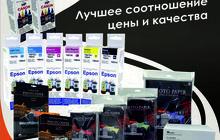Предлагаем качественные расходные материалы для оргтехники