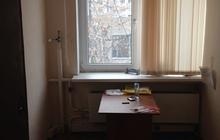 Аренда офиса 16,5 кв, м с мебелью