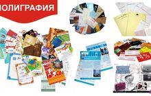 Полиграфическая компания Баннермск