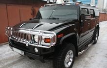 Продаю Hummer H2 2006г 6л 321л, с