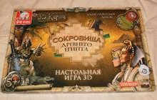 Настольная игра Сокровища Древнего Египта с 3D картой
