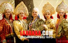 Артисты в фольклорный ансамбль