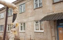 Продам 2-х комнатную квартиру в с, Ильинское Кимрского района недорого