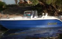 Купить катер (лодку) Корвет 500 pl